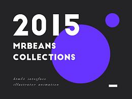 2015个人作品集