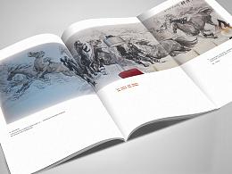 地产集团画册设计