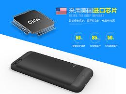 3c数码 背夹无线充电宝电源 背夹电池详情页