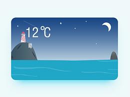 微设计——天气