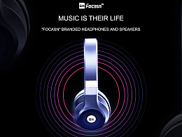 Music is the life of Focasn (music headphone offic