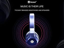 Music is the life of Focasn (music headphone offi