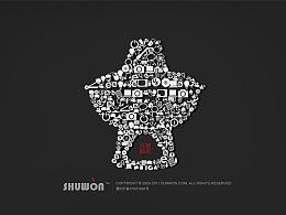成都蜀美互动 SHUWON(2011年末)