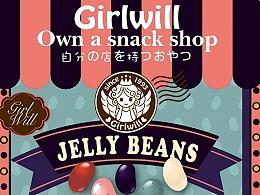 girlwill 第一批产品