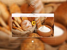 パンの誘惑-网页习作