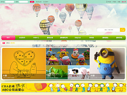 儿童网站设计