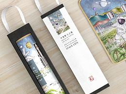 海南文昌-航天城旅游纪念品策划提案