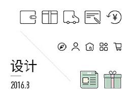 公司UI\平面海报
