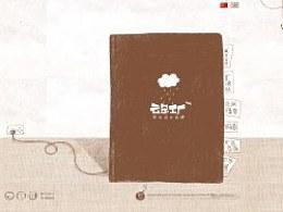 云朵工厂官方网站