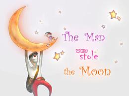 偷月亮的人