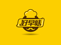 布谷品牌-好早味品牌形象设计