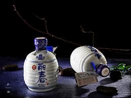 宁波台州舟山绍兴白酒黄酒类拍照摄影