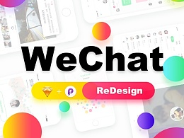 WeChat ReDesign-微信重设计