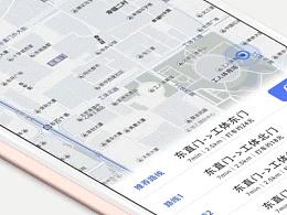 [AE动效] 行车地图