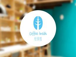 coffee break的logo设计