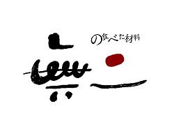 2016精选字体半年记