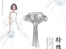 【梵尼洛芙珠宝洛可可女王系列】特莱维Trevi 设计灵感:巴黎协和广场洛可可喷泉-求婚钻戒 婚戒设计