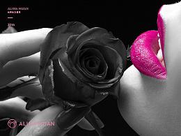 ALINA HUAN | 化妆品标志