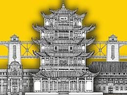 武汉建筑线描