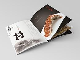 红花树菜谱设计