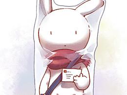 破耳兔雨季壁纸