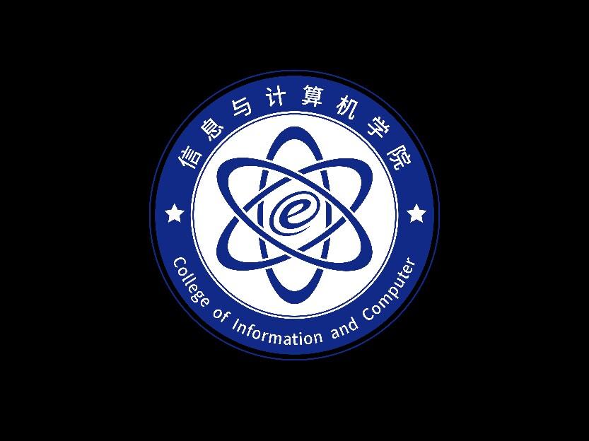 参赛作品信息与计算机学院logo设计方案图片