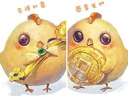 【萌宠 by 雪娃娃】小叽叽送大鸡币,鸡像如意~