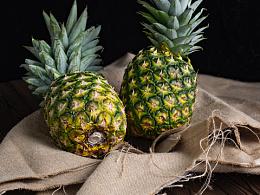 食记·菠萝凤梨世家