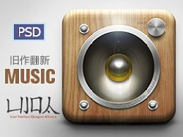 【旧作翻新】MUSIC With PSD Free