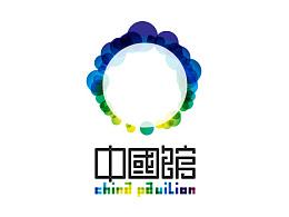 丽水世博会中国馆设计方案