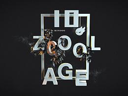ZCOOL 10 YEARS丨站酷十周年 再续-
