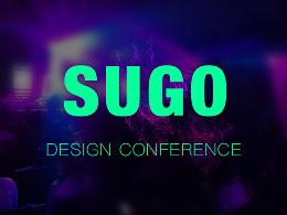 SUGO PlusAI发布会整体设计