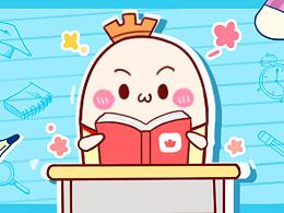 【表情包】碉小堡上学日常