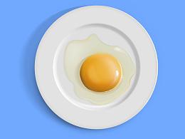 拟物化UI盘子里的鸡蛋   【临摹】