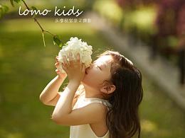 乐摩视觉儿童摄影------慢慢长大的小公主
