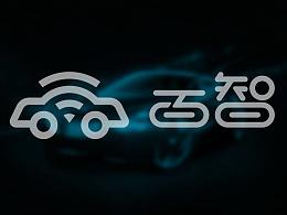 百度无人车logo及汽车涂装