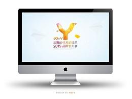 欢聚时代互动娱乐2015发布会