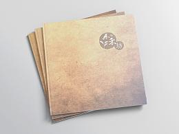 乐禾坊(茶餐厅) 时尚餐牌设计 菜谱 菜单 画册 (已商用)