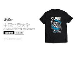 【WHYFINE校园潮TEE】中国地质大学(北京)原创潮流设计纪念T恤宣传文案