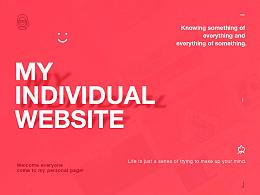 移动端个人网站概念设计