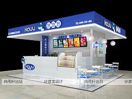 KAUU饮品店