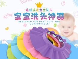 宝宝浴帽详情