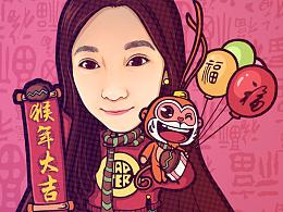 猴年大吉、happy new year!