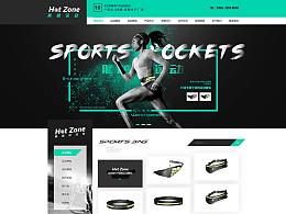 几个营销型网站