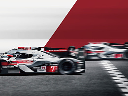 奥迪Le Mans形象