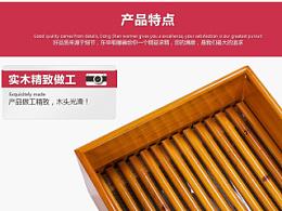 淘宝天猫实木取暖器室内电器产品详情电子商务宝贝描述信息网页页面设计