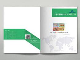 2012-2013平面设计------720°看房宣传册设计