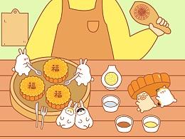 中秋节快乐《卡肥酱家族》