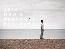 midea2016个人项目总结
