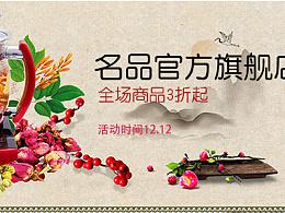 banner动画